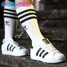 小白鞋 C77124 板鞋 三叶草superstar男鞋 阿迪达斯金标贝壳头女鞋