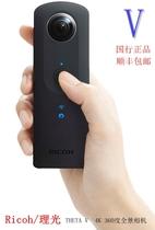 微单相机二代全幅单机a7iia7m2索尼a7r2a7索尼sony国行现货