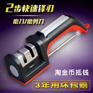 家用厨房快速磨刀器 磨刀神器 磨刀石 棒 多功能磨剪刀工具磨菜刀