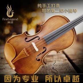 凤灵高档小提琴FLV2113 实木考级虎纹小提琴成人儿童全手工专业级