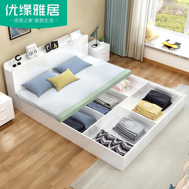 米现代双人床