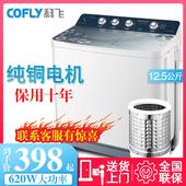 科飞8/10/12KG大型容量半自动家用双桶洗衣机宾馆酒店商用15公斤