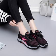 春季新款登山运动女鞋系带老北京布鞋休闲单鞋跑步鞋平底厚底透气