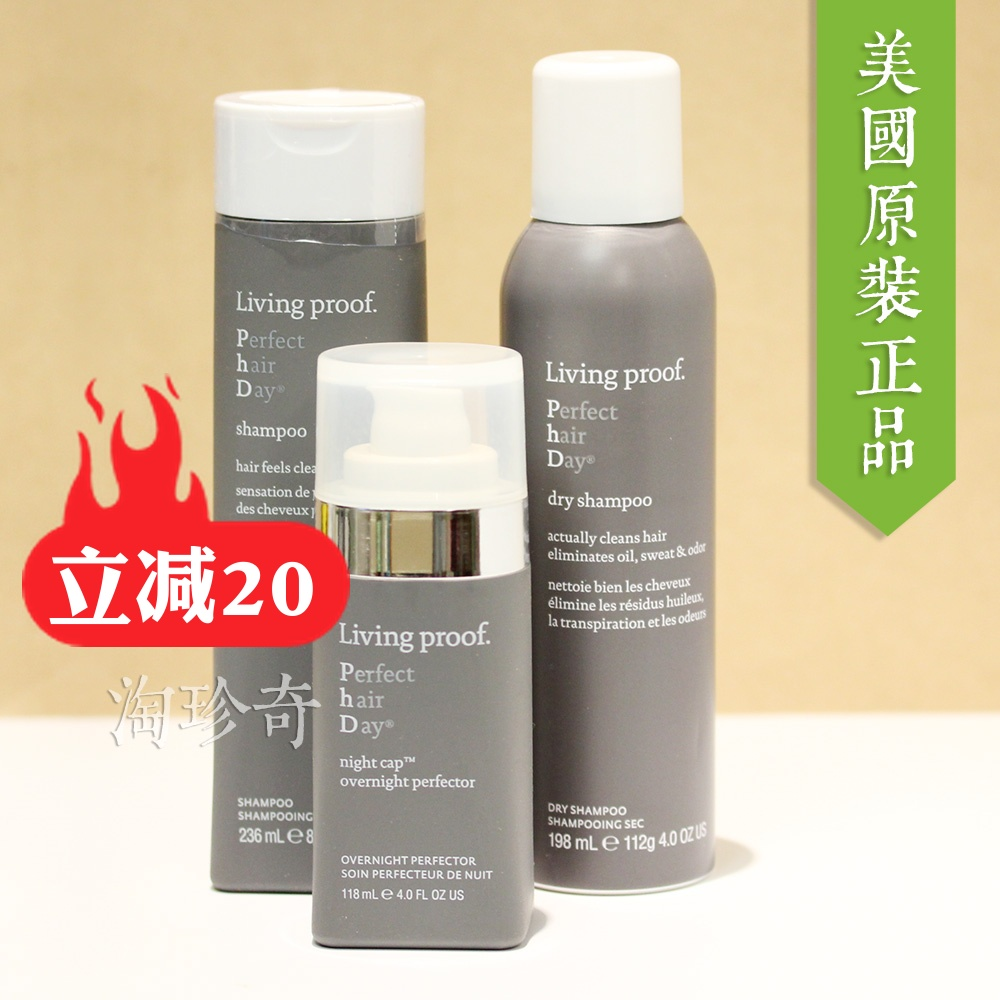 Масло для волос Артикул 589736969937