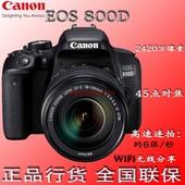套机 800D EOS 国行单反相机入门级高清旅游摄影 750D 佳能