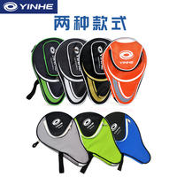 Authentic Galaxy table tennis racket set Gourd racket bag ball bag table tennis table tennis racket set storage bag