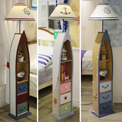 地中海船型落地灯客厅北欧卧室书房可遥控可调光储物床头实木灯具旗舰店