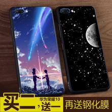 华为荣耀10手机壳荣耀10手机保护套COLAL10手机硅胶套磨砂防摔