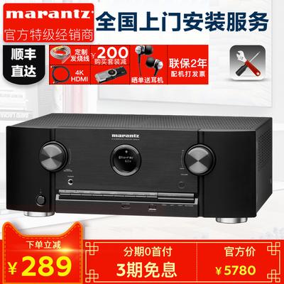 Marantz/马兰士 SR5012 家用 7.2声道全景声 AV 功放机 大功率