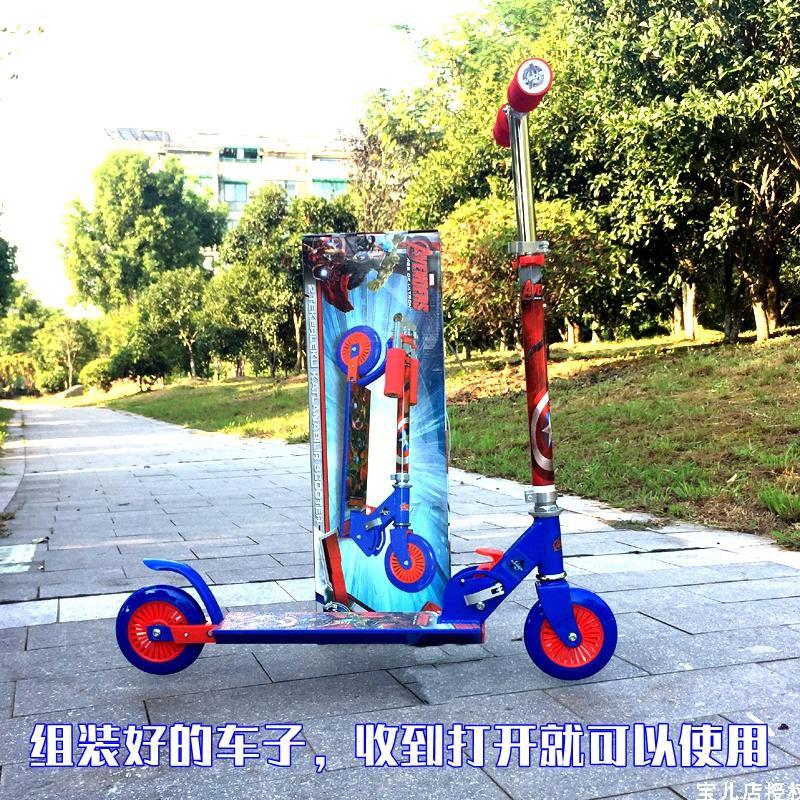 Детские автомобили / Велосипеды / Самокаты Артикул 542455520083