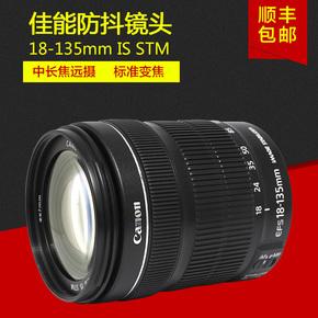佳能 18-135 IS STM 远摄变焦防抖镜头 中长焦自动单反镜头 二手