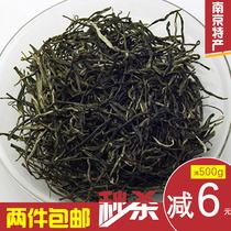 雨前茶叶125g罐装一级好茶绿茶新茶雨花茶南京特产2018年新茶