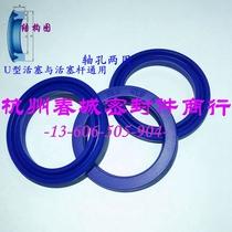 Scellés scellés alternatifs en forme de U importés UHS un 55*65*6 point de scellage de lhuile de la machine de moulage par injection de type Y