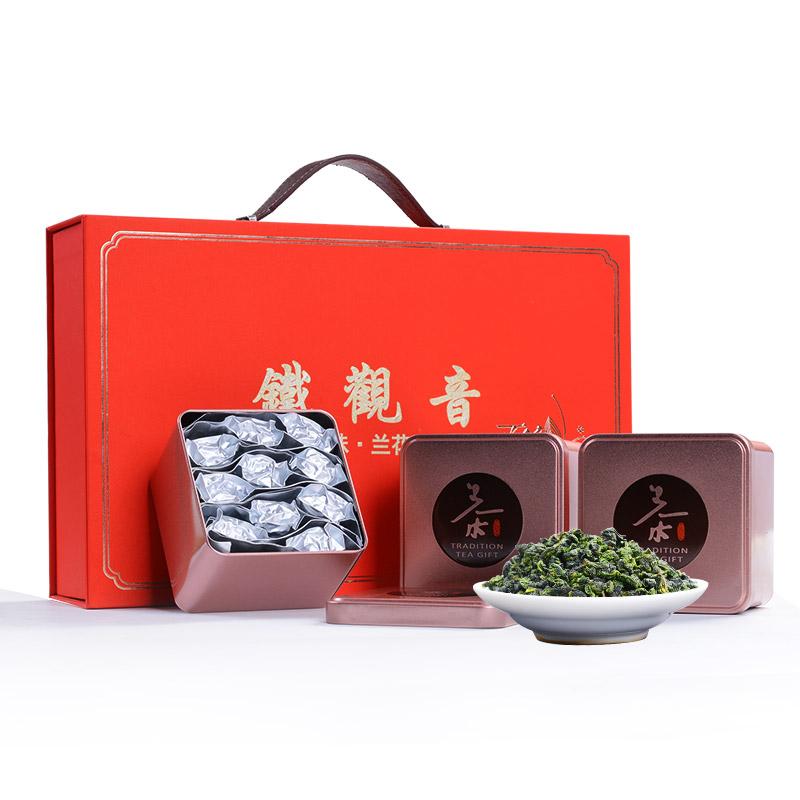 Чай Те Гуаньинь Артикул 601168483667
