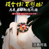 恶魔之眼骷髅戒指男潮人霸气单身学生个性嘻哈男士食指环钛钢饰品