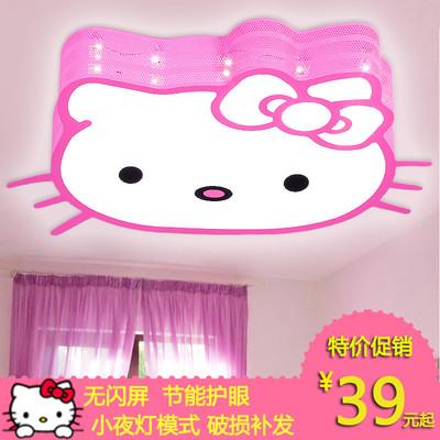凯蒂猫儿童房卧室LED吸顶灯女孩公主创意helloKitty猫卡通幼儿园有假货吗
