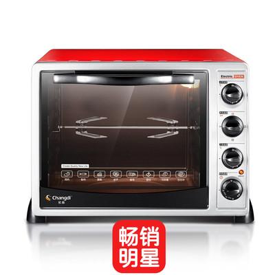 长帝 CKTF-25B上下独立控温多功能烘焙烤箱家用官方旗舰店正品30L包邮