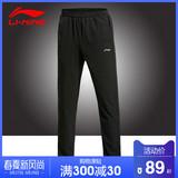 Водоотталкивающие брюки Артикул 521814369182
