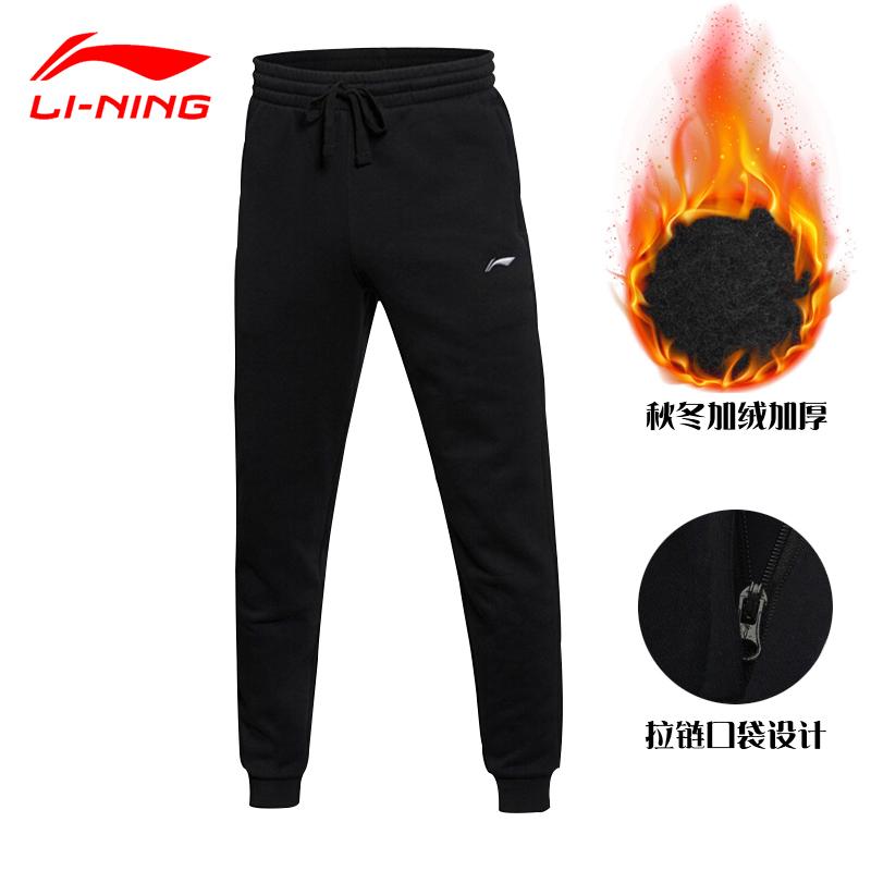 正品冬季运动裤