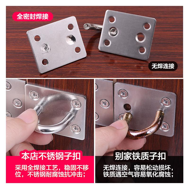 不锈钢门扣安全防盗门扣门栓搭扣房门插销锁扣老式锁牌宿舍门扣锁