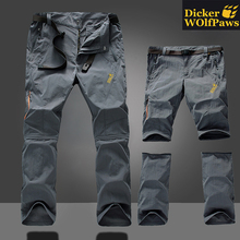 男夏季薄款 透气弹力冲锋裤 可拆卸两截登山裤 迪克尔狼爪户外速干裤