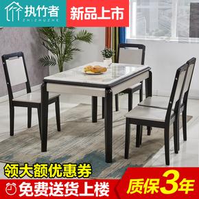 餐桌椅组合小户型简约实木餐桌长方形黑胡桃木家用北欧餐桌大理石