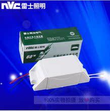 雷士电子变压器12V60W天花灯射灯ET60E石英灯低频变压器特价