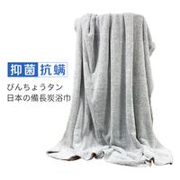 成人竹炭浴巾