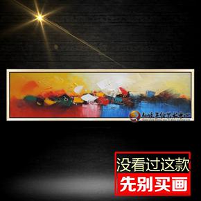 现代简约客厅装饰画卧室床头壁画抽象油画蓝色纯手绘ktv挂画横幅