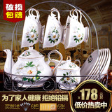 15 Ceramic Coffee Set Continental Cup ceremony English afternoon tea coffee cup suit European household tea