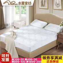 水星家纺床垫子天丝负离子单双人1.8m1.5m1.2米床褥床罩床护垫被