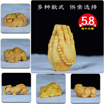 Taihang cliff cypress wood carving handle pieces of creative small toys pendant wood crafts carved ornaments new play