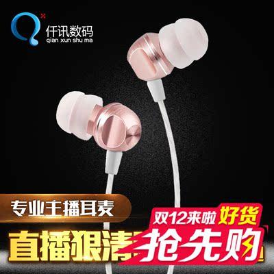 手机全民K歌麦克风录歌耳机苹果入耳式手机耳机唱吧唱歌话筒耳机好不好