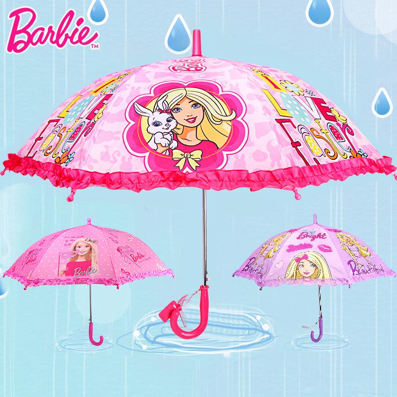 芭比公主儿童雨伞女童小孩学生半自动两用晴雨伞宝宝长柄遮阳伞