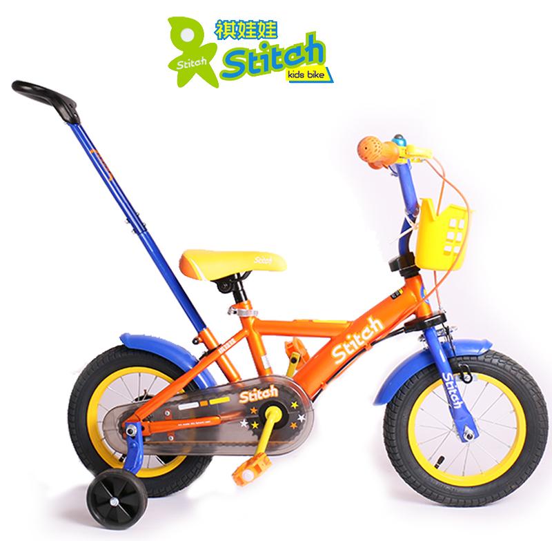 小单车 12寸 -stitch