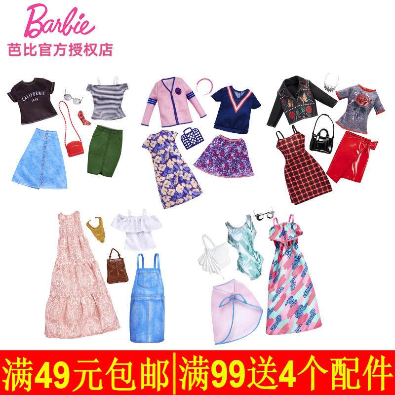 芭比娃娃衣服鞋
