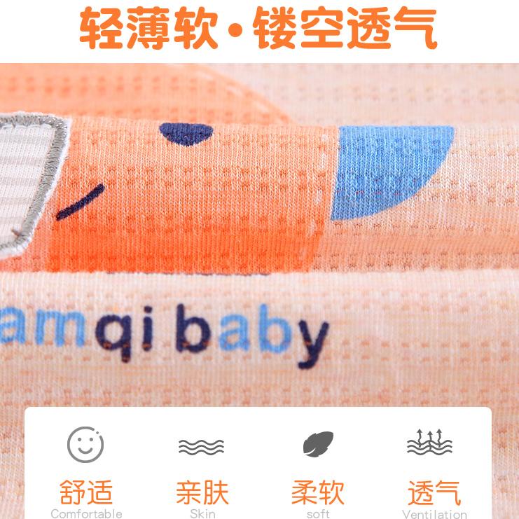 哈咪奇男女宝宝短袖套装夏季竹纤维T恤衫儿童睡衣薄款舒适家居服