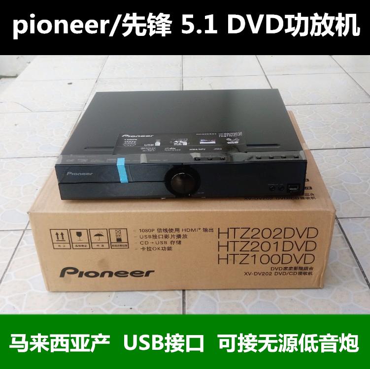 pioneer功放机