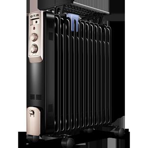 先锋油汀取暖器家用节能省电暖器速热电暖气暖风机烤火炉电热油丁