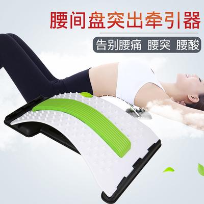 腰间盘腰椎突出牵引器腰部按摩家用拉伸背部支撑靠垫脊椎护腰男女是什么档次