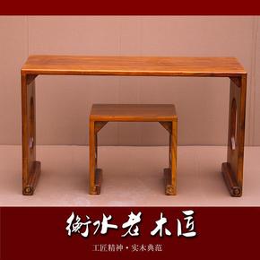 中式仿古老榆木简约实木共鸣古琴桌凳 书案 画案 书法桌 国学桌