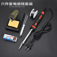 Thermostatic soldering iron set household maintenance welding pen electric Luotie soldering station welding tool temperature adjustable