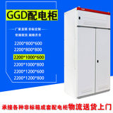 GGD low voltage switchgear 2200*800*600 low voltage complete distribution cabinet control cabinet control box xl power cabinet