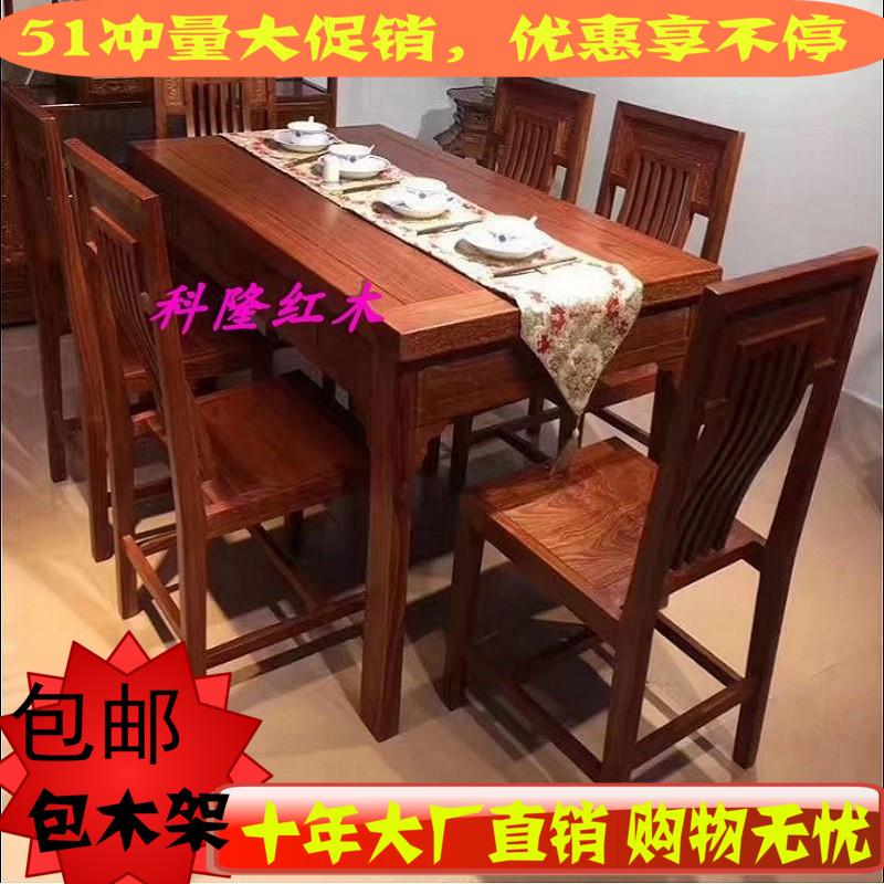 红木家具餐椅