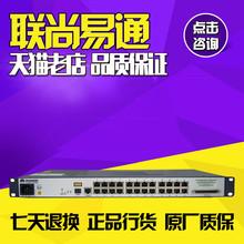 华为ONU24端口EPON光纤接入设备MA5680T下行设备 MA5620 24EPON