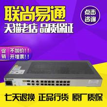 16EPON华为16端口ONU光纤接入OLT下行设备全新原装有质保MA5626