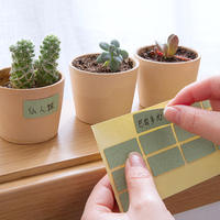 Home home cork 4 color waterproof label stickers can be self-adhesive labels Self-adhesive handwritten price stickers label paper
