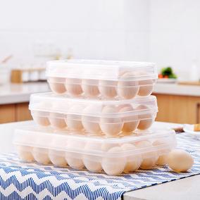 居家家 冰箱透明鸡蛋盒鸡蛋格装蛋盒 放鸡蛋的收纳盒保鲜盒鸡蛋架