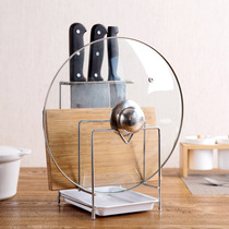 Home home stainless steel pot cover rack frame rack kitchen with pot lid shelf knife rack cutting board dough rack