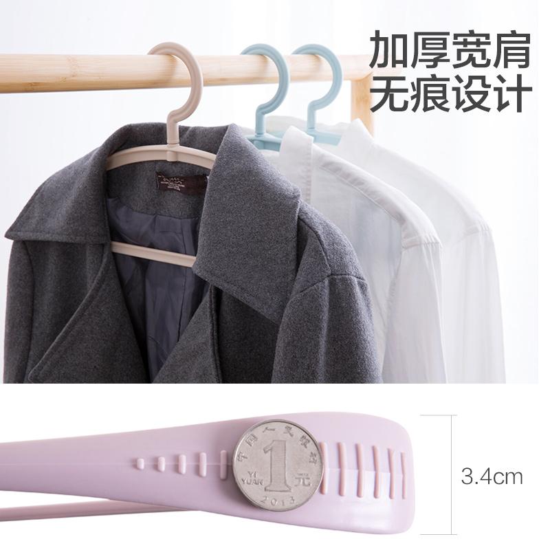 居家家加厚宽肩衣架无痕防滑晾衣架套装家用塑料挂衣架衣撑晾衣架